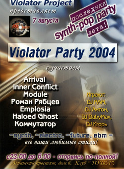 Violator Party 2004.jpg