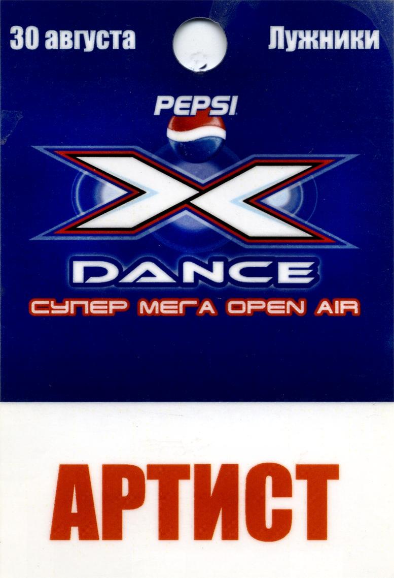 X-Dance.jpg
