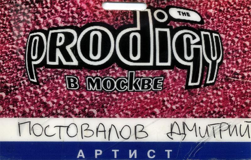 Prodigy concert-03.jpg