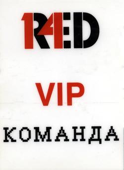VIP________.jpg