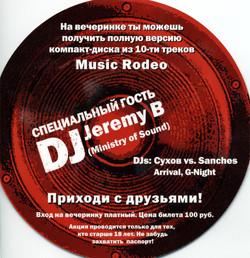 MusicRodeo.jpg