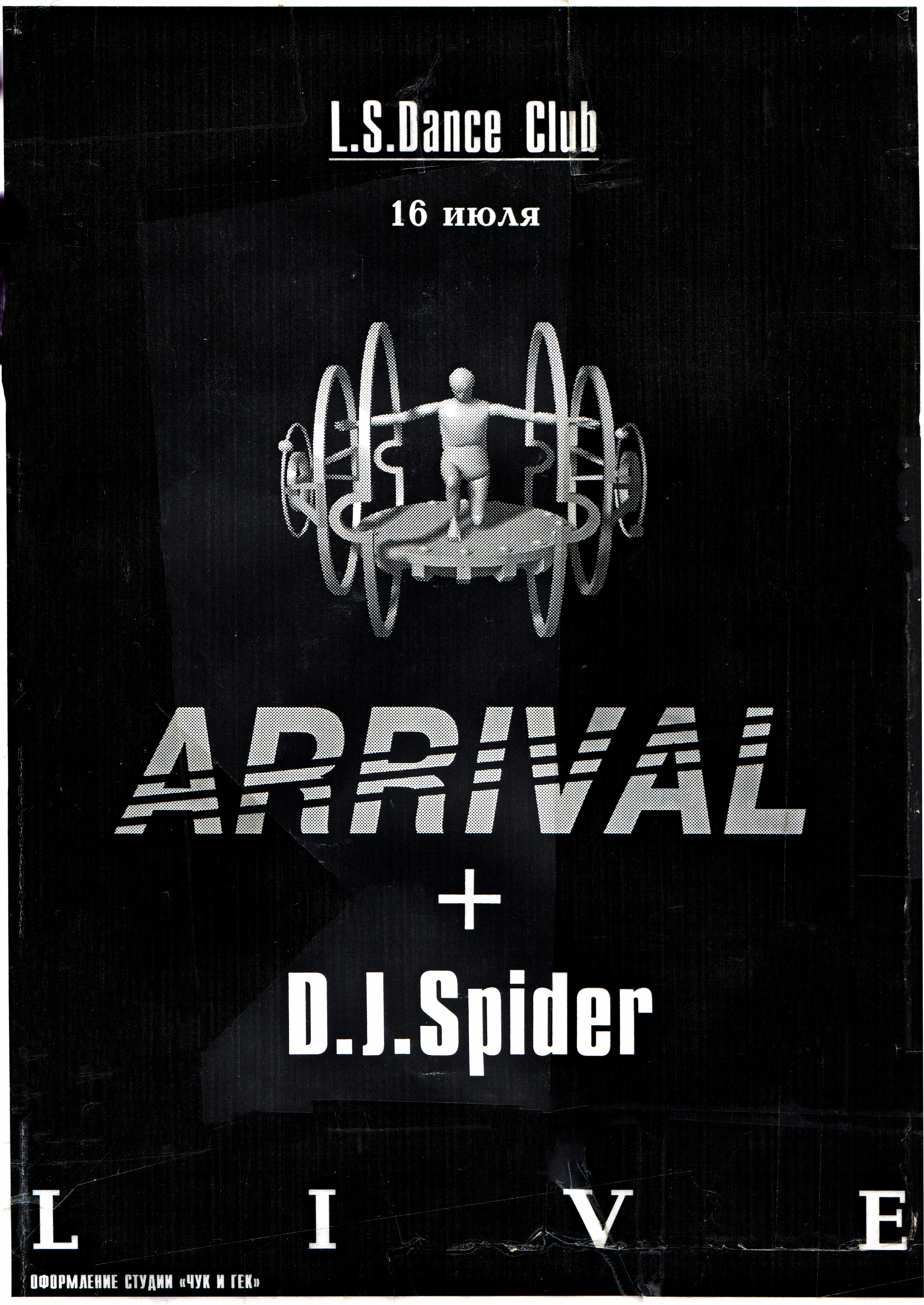 Arrival & Dj Spider _ L.S.Dance club