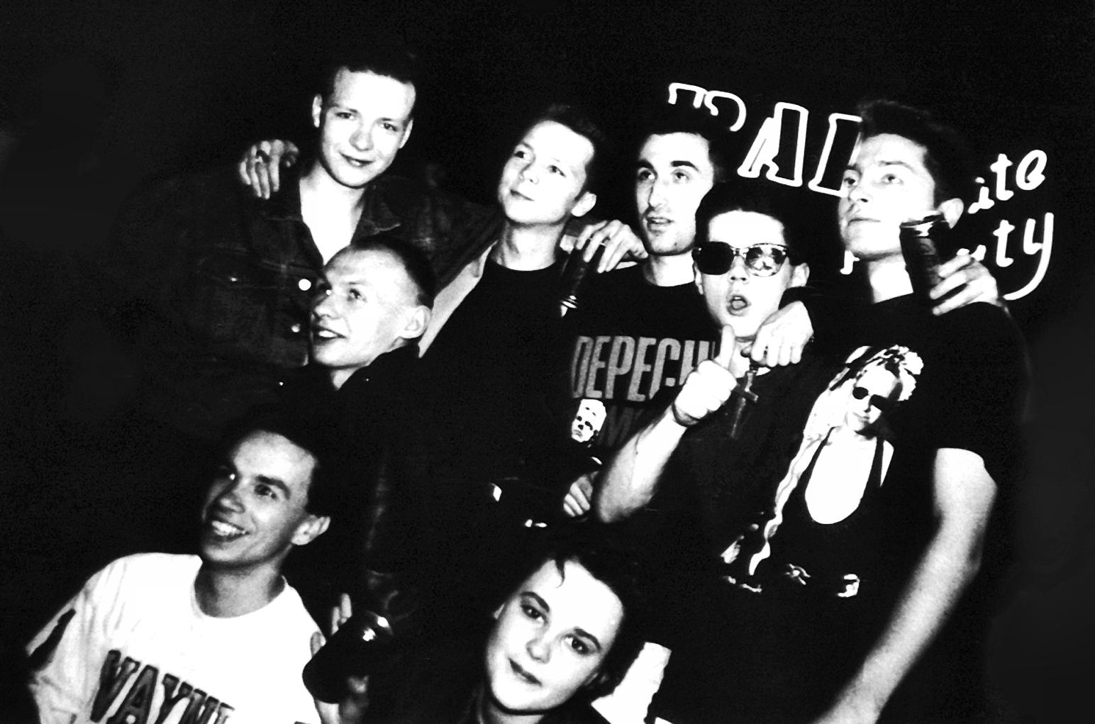 Частная Вечеринка 1992 (Питер)