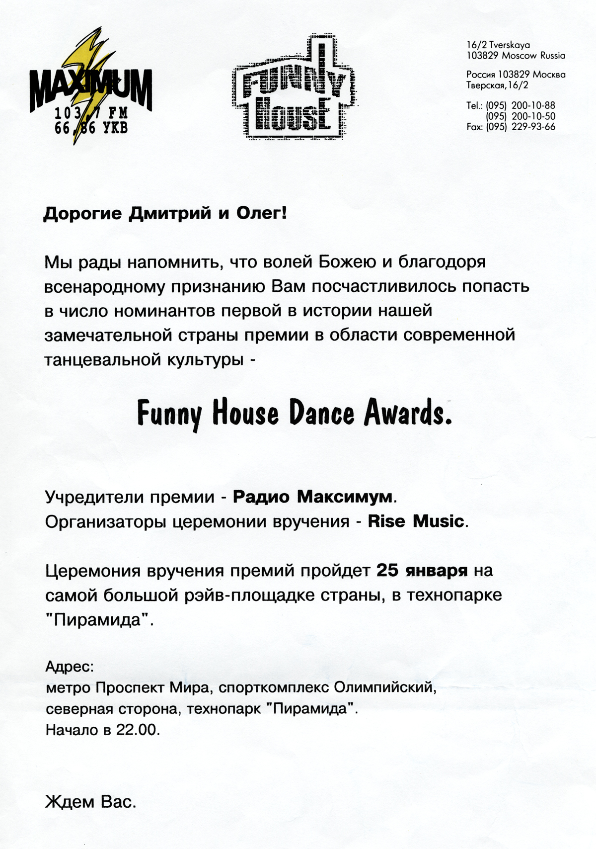 FunnyHouse-02.jpg