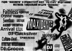 MaxiDance_press.jpg