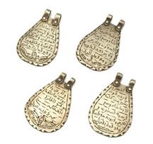 Hand Engraved Koranic Amulets, Beads of Paradise