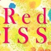 Cécile Vermot co-organise la IV° rencontre du Réseau International Des Sensibilités (RedISS) en part