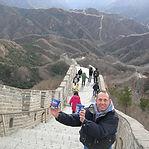 Michael Strange in China