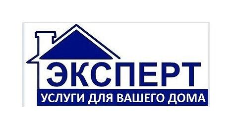 услуги для вашего дома.jpg