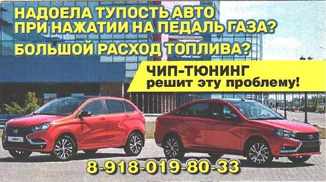 УСЛУГИ автоэлектрика Славянск-на-Кубани