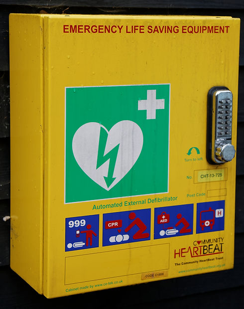 Defibrillator_UK_edited.jpg