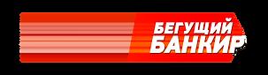 bb-logo-1.png