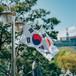 La Corea del Sud punta a ridurre del 37 per cento i gas serra al 2030