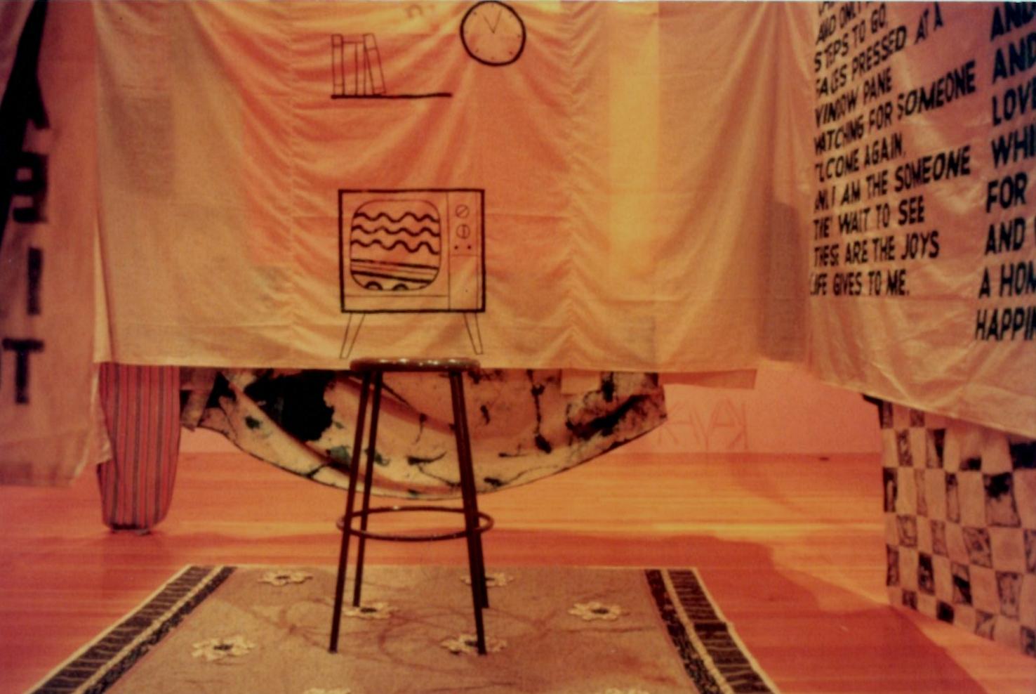 Tent Interior 1a