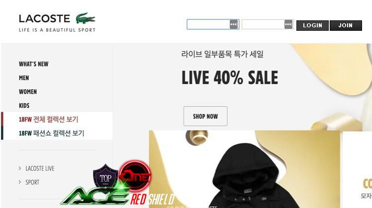 라코스테 먹튀 사이트 신상정보 ~ 안전공원