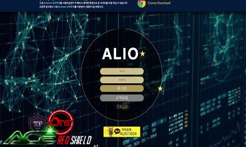 알리오 먹튀 사이트 신상정보 - 안전공원