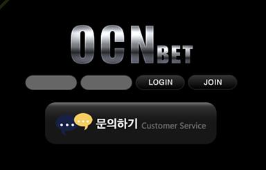 [먹튀사이트] ocnbet 먹튀 / 먹튀검증업체 안전공원