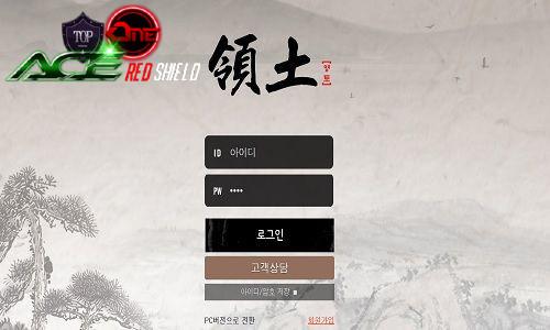 영토 먹 사이트 신상정보 - 안전공원