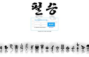 [먹튀사이트] 필승 토토검증 먹튀검증은 먹튀안전공원