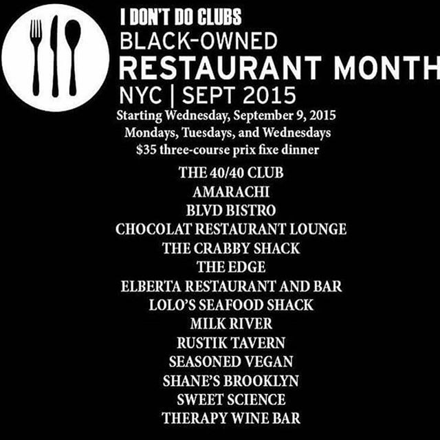 If y'all ain't know! #IDontDoClubs #NYC #BlackDollarsMatter #SupportBlackBiz #BeBlack #ThinkBlack #B