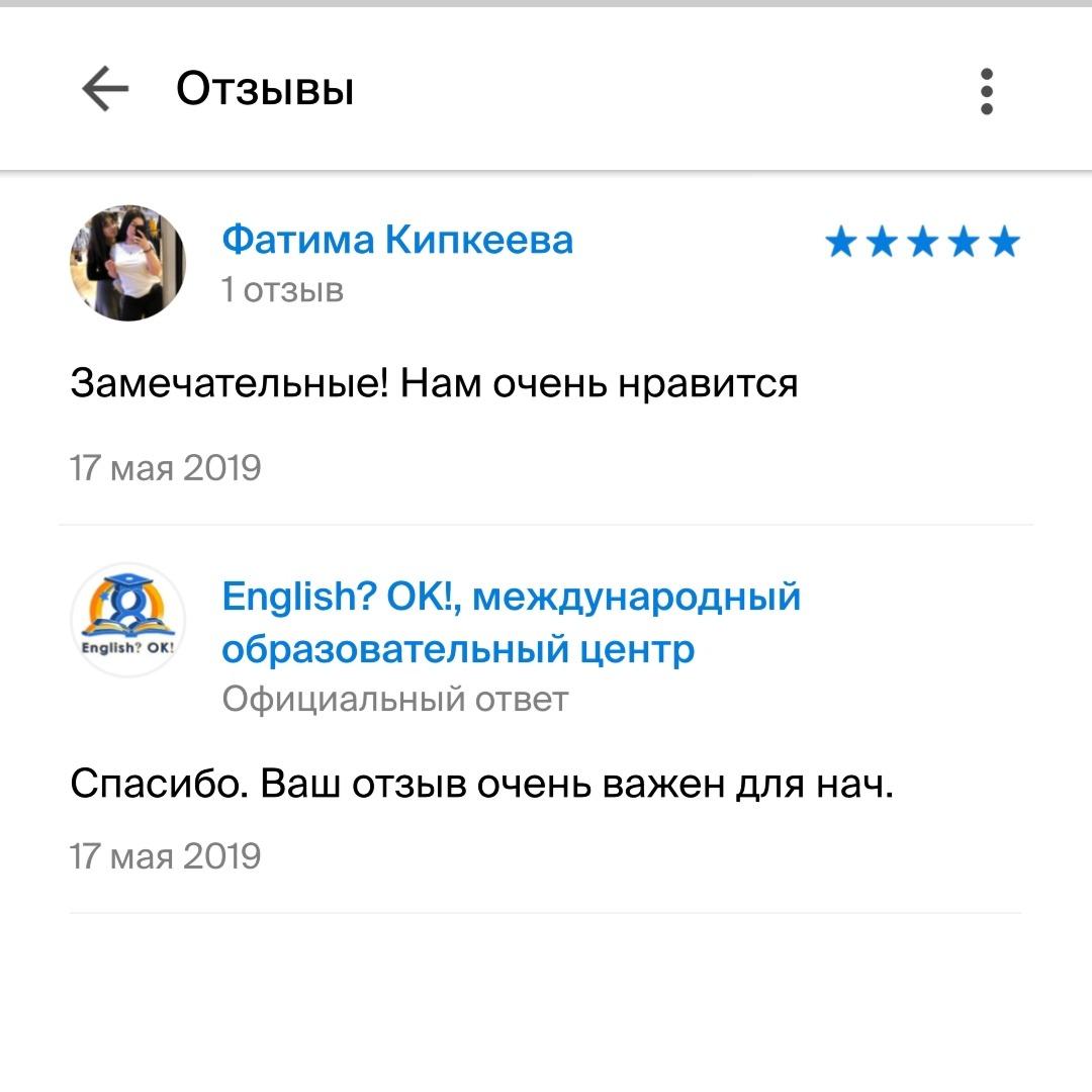 20200212_145639_edited