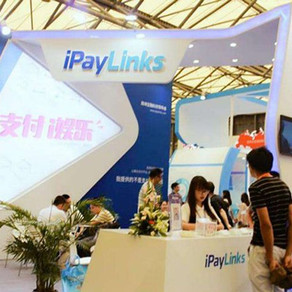iPayLinks Wins Hundreds of Million-Yuan B1 Round of Financing led by Tencent