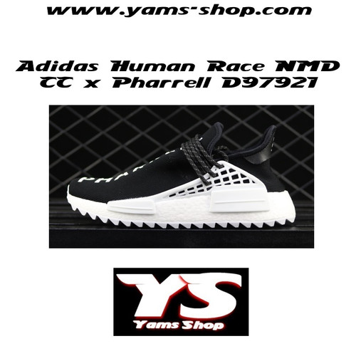 7f59137e1 france adidas nantes yams shop 9c011 9816b  low price adidas human race nmd  x cc x pharrell d97921 4278a 41ab2