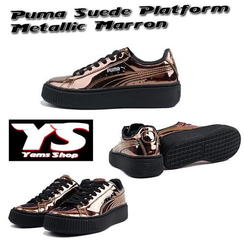 Puma Platform Marron