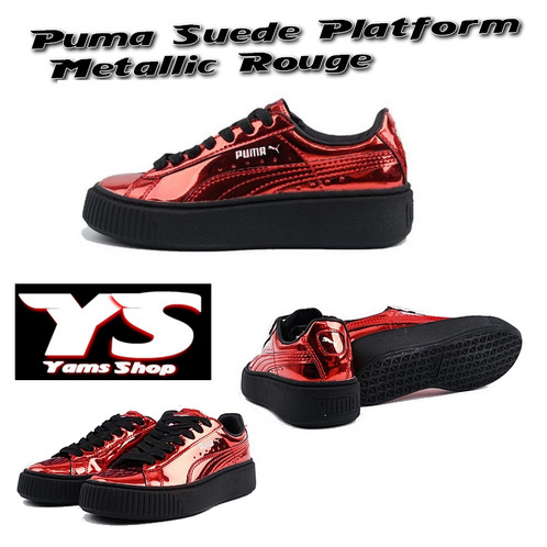 Puma Rouge Metallic
