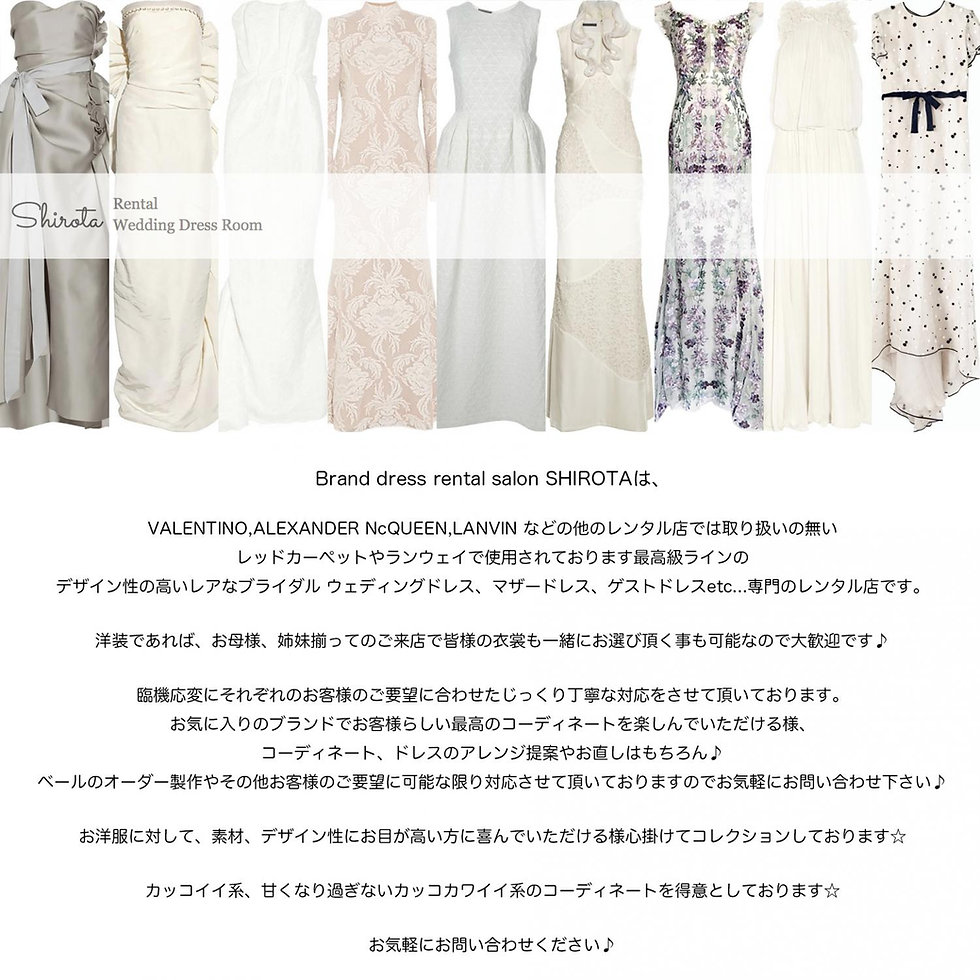 "Brand dress rental salon ""SHIROTA"""