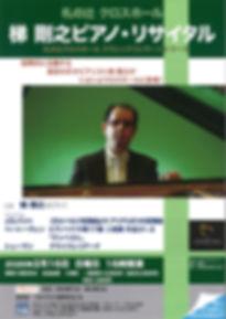 0216札ノ辻(表).jpg