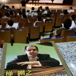 東京文化会館でピアノ・リサイタルがありました。