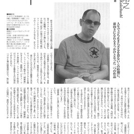音楽の友に梯剛之氏のインタビュー。