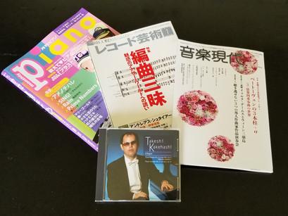 新しいCD「ショパン」が音楽誌で紹介