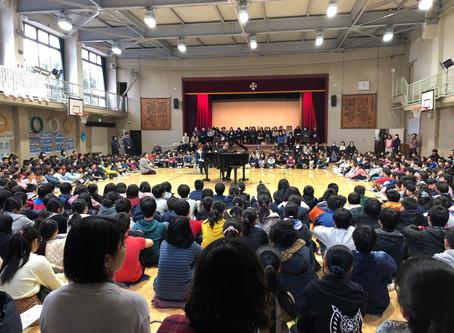 板橋区常盤台小学校で訪問コンサートを行いました。(2019年2月19日)