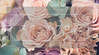Stardust Facebook Cover (1).png