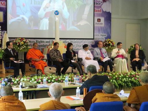 2nd IRUHA Conference