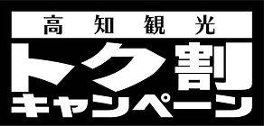 ロゴモノクロ抜き.jpg