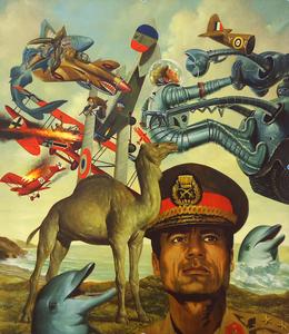 Erro Soft Kaddafi, 1974