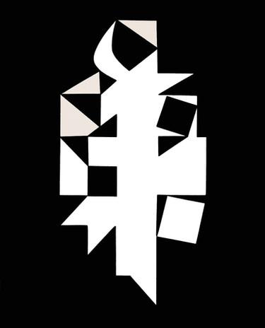 Erebus, Album Être et Fantômes, Vasarely