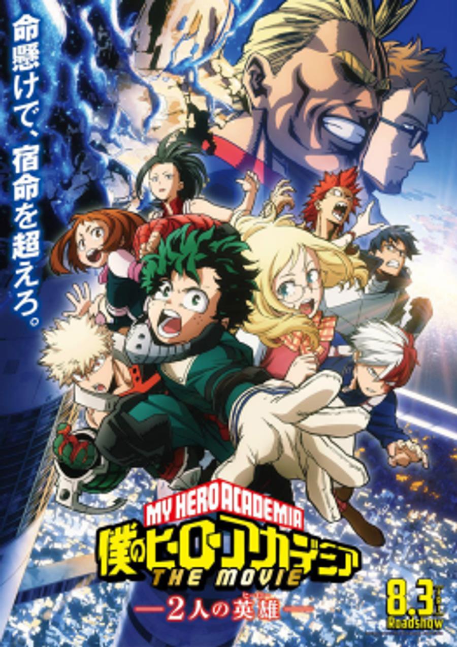 my_hero_academia_movie_poster_3