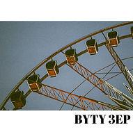 byty-3ep-Cover-Art.jpg