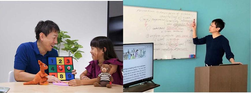 リバティ英語教室.jpg