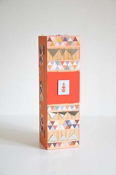 box-orange.jpg