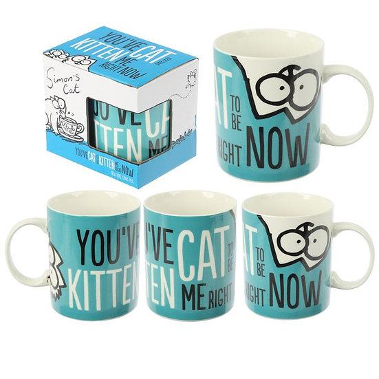 Simon's Cat Kitten Slogan Porcelain Mug
