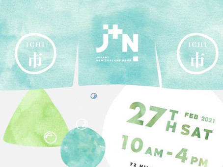 J+N Creators Market  in NZ