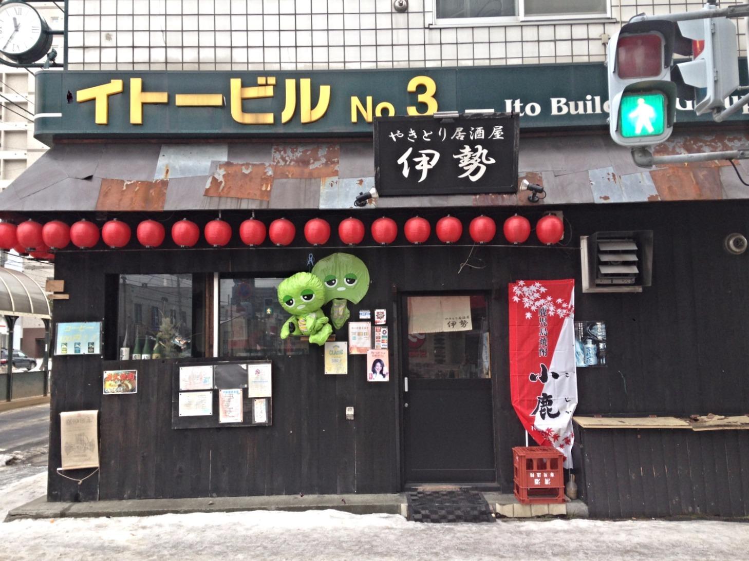 Izakaya nearby