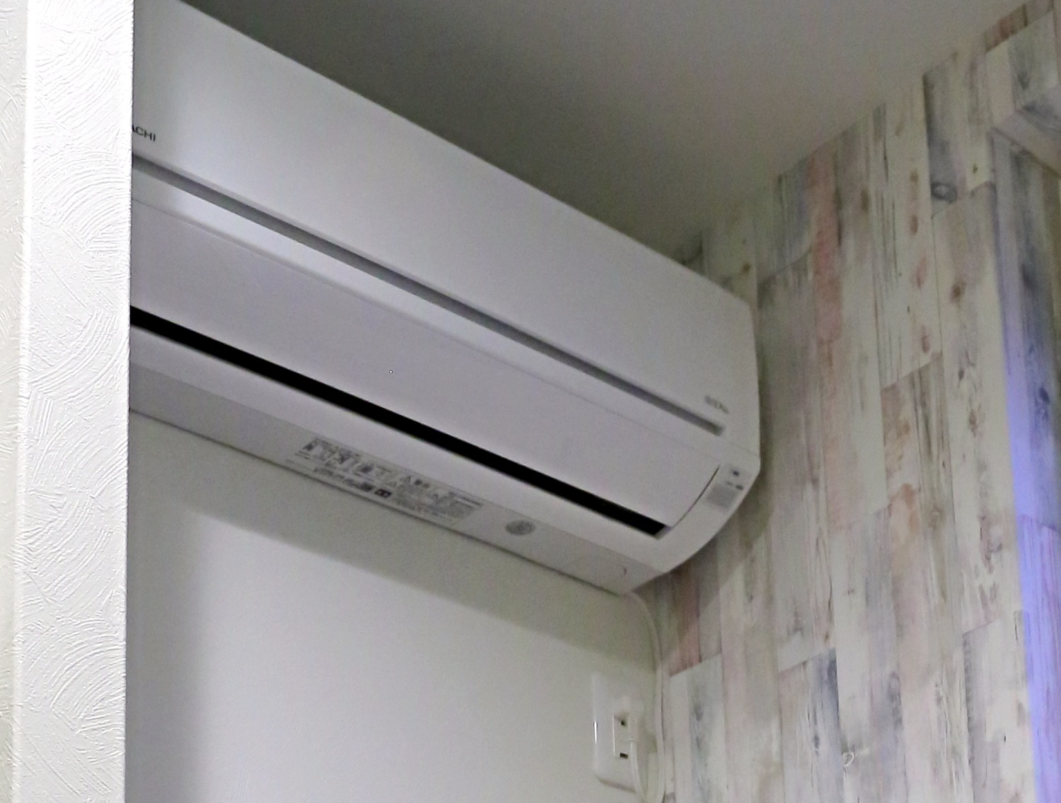 Air Conditioning & Heater
