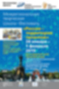 VG_Krasnodar_plakat 60x90_01.jpg