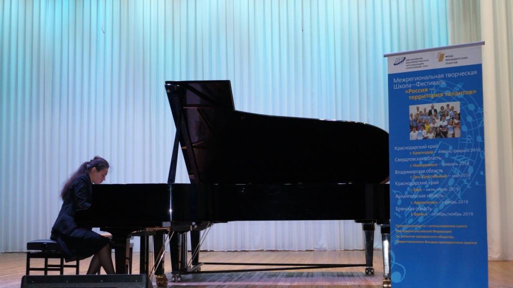 Отчетный концерт_10.11_11_web.jpg